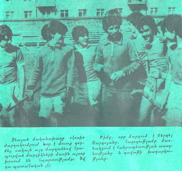 CK Лори - 1982