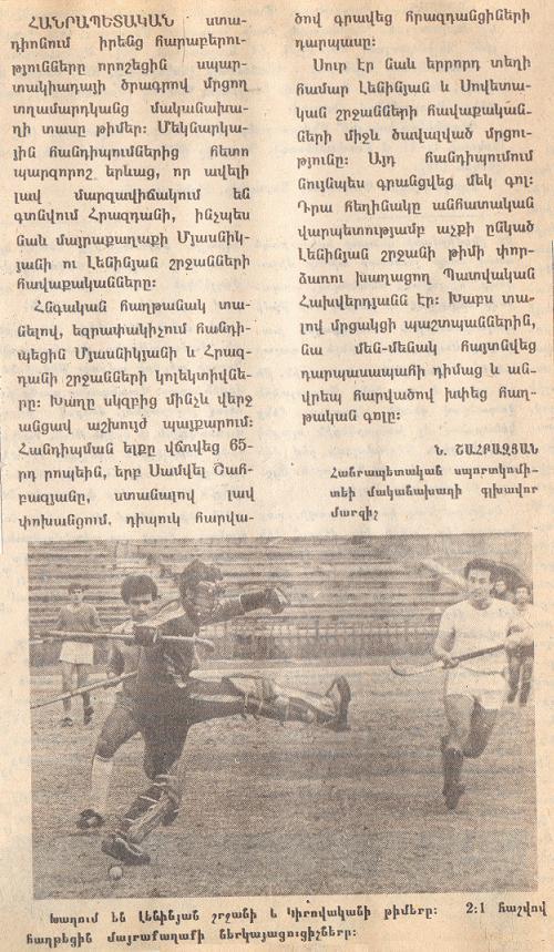 CK Лори - 1985