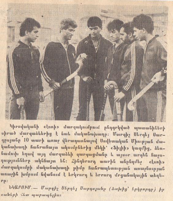 CK Лори - 1986