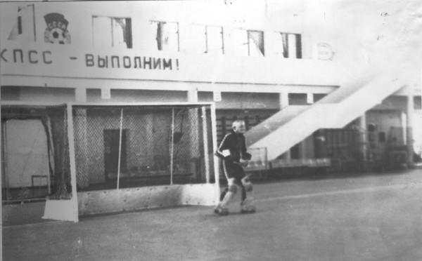 Матч чемпионата CCCP Волна - Лори. Ленинград, 1985 год